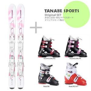 【スキー板セット】HEAD〔ヘッド ジュニアスキー板〕<2017>JOY SLR2〔White/Pink〕 + SLR 4.5 AC + ROOKIE/BEAT