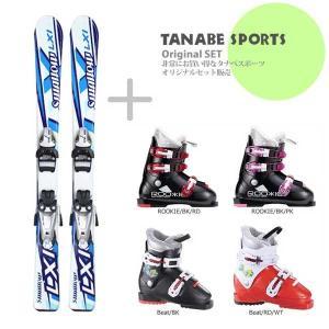 【スキー板セット】Swallow Ski〔スワロー ジュニア...