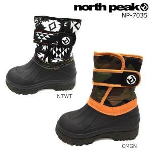 north peak〔ノースピーク ジュニア キッズ スノーシューズ〕JUNIOR SNOW BOO...