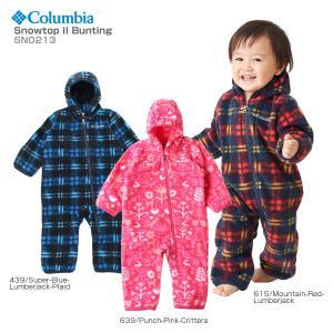 【11日はゾロ目クーポン】Columbia〔コロンビア スキーウェア ベビー〕<2018>Snowtop II Bunting SN0213 つなぎ サイズ調整できません