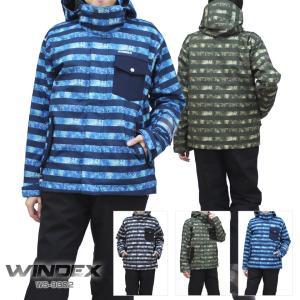 ★WINDEX〔ウィンデックス スキーウェア〕<2018>WS-9302|tanabesp