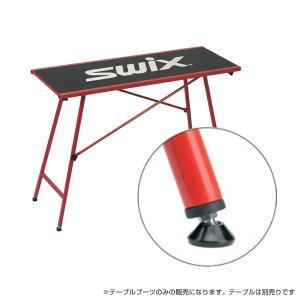【割引セール中!】【倍々キャンペーンP5倍】SWIX〔スウィックス〕T0076SF T76用テーブルブーツ