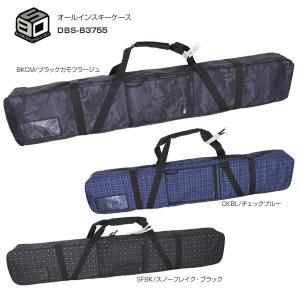 KIZAKI オールインワンバッグ    ■オールインスキーケース DBS-B3755    カラー...