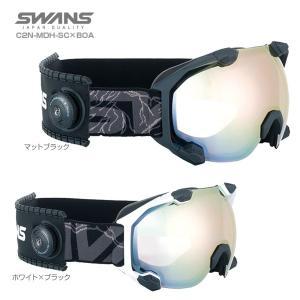 SWANS スワンズ スキーゴーグル    ■C2N-MDH-SC×BOA(シーツーエヌMDHSCボ...