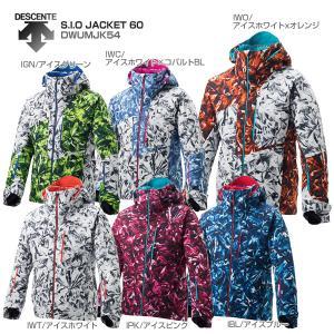 18-19 DESCENTE〔デサント スキーウェア ジャケット〕<2019>S.I.O JACKET 60/DWUMJK54【技術選着用モデル】【GARA】〔SA〕