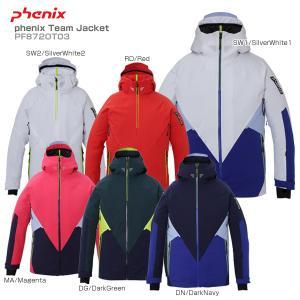 18-19 早期予約 PHENIX フェニックス スキーウェア 2019 phenix Team J...