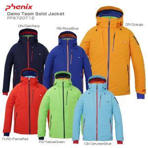 18-19 PHENIX〔フェニックス スキーウェア ジャケット〕<2019>Demo Team Solid Jacket PF872OT12【MUJI】〔SA〕