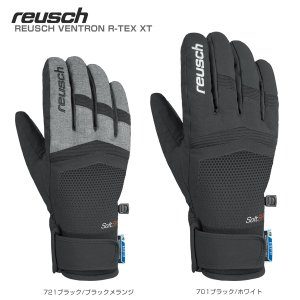 REUSCH ロイシュ スキーグローブ    ■REUSCH VENTRON R-TEX XT/48...
