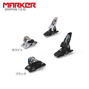 【倍々キャンペーンP5倍】MARKER マーカー ビンディング  2020 GRIFFON 13 ID 19-20 NEWモデル