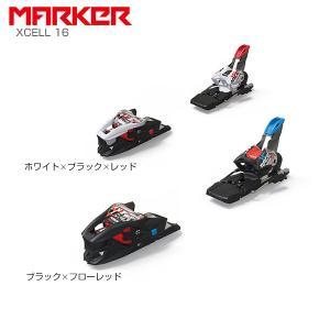 MARKER マーカー ビンディング 2020 XCELL 16 19-20