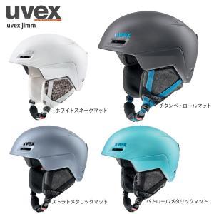 【15日ポイント10%+4%】UVEX〔ウベックス レディース スキーヘルメット〕<2019>uve...