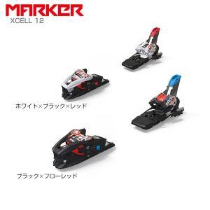 MARKER マーカー ビンディング 2020 XCELL 12 19-20