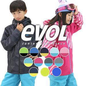 【18-19 NEWモデル】スキーウェア EVOL〔イボール ジュニア キッズ〕Junior Two-Piece Ski Wear/EV182SO04【上下セット】【サイズ調節可能】