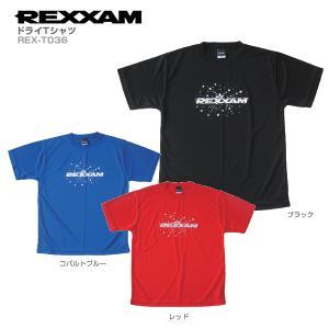 REXXAM レクザム Tシャツ    ■ドライTシャツ/REX-T036    素材:良質75D ...