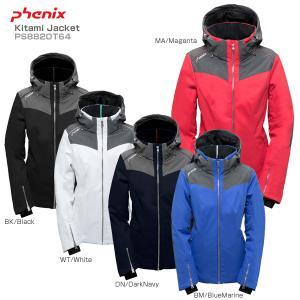 PHENIX〔フェニックス レディース スキーウェア ジャケット〕<2019>Kitami Jacket〔キタミジャケット〕PS882OT64 〔SA〕|スキー用品専門タナベスポーツ