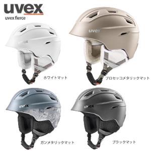 【15日ポイント10%+4%】UVEX〔ウベックス スキーヘルメット〕<2019>uvex fier...