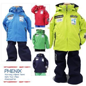 PHENIX〔フェニックス スキーウェア キッズ〕<2019>Norway Alpine Team Kid's Two-Piece PS8G22P70【上下セット ジュニア】