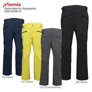 PHENIX フェニックス スキーウェア    ■Saint-Moritz Salopette ES...