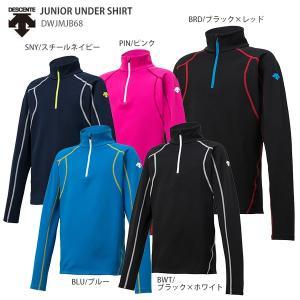 DESCENTE デサント ジュニアアンダーシャツ    ■JUNIOR UNDER SHIRT/D...