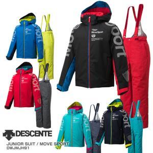 DESCENTE〔デサント ジュニア スキーウェア〕<2019>JUNIOR SUIT / MOVE SPORT DWJMJH91【上下セット ジュニア】