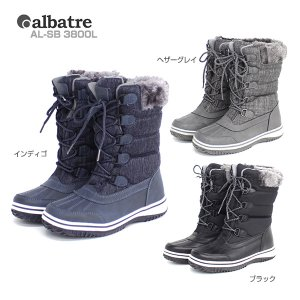 albatreスノーブーツ    ■AL-SB3800L    素材  甲皮:合成皮革、合成繊維  ...