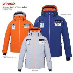 スキー ウェア PHENIX フェニックス ジャケット 2020 Norway Alpine Team Jacket PF972OT00 ノルウェーアルパインチーム|スキー用品専門タナベスポーツ