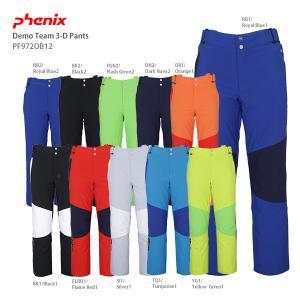 スキー ウェア PHENIX フェニックス パンツ 2020 Demo Team 3-D Pants PF972OB12 【L-74〜XXL】【エクストラサイズ】 【技術選着用モデル】 19-20 旧モデル|スキー用品専門タナベスポーツ