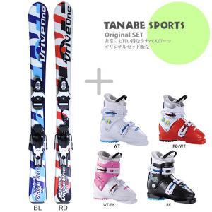 【スキー セット】Swallow Ski〔スワロー ジュニアスキー板〕<2018>DRIVE ONE + TEAM4 + HELD〔ヘルト ジュニアスキーブーツ〕BEAT