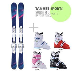 【スキー セット】ROSSIGNOL〔ロシニョール ジュニアスキー板〕<2019>EXPERIENCE PRO W KID-X + KID-X 4 B76 White Silver + HELD〔スキーブーツ〕BEAT