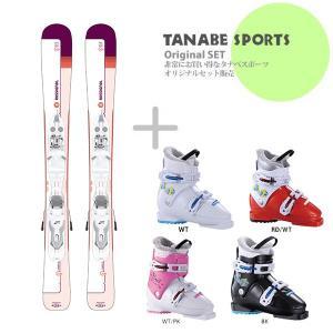 【スキー セット】ROSSIGNOL〔ロシニョール ジュニアスキー板〕<2019>FAMOUS JR KID-X 100-130 + KID-X 4 B76 White Silver + HELD〔スキーブーツ〕BEAT
