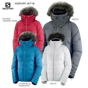 1/14~17 エントリーでP5倍 SALOMON サロモン スキーウェア レディース ジャケット ...