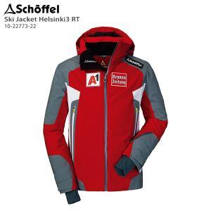 Schoffel〔ショッフェル スキーウェア〕<2020>Ski Jacket Helsinki3 ...