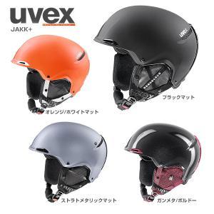 【15日ポイント10%+4%】UVEX〔ウベックス スキーヘルメット〕<2019>uvex JAKK...