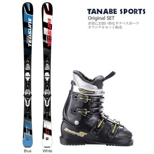 【倍々キャンペーンP5倍】【スキー セット】Swallow Ski〔スワロー スキー板〕<2019>TEDSUN 2 + XPRESS 10 B83 + HELD〔ヘルト スキーブーツ〕KRONOS-55