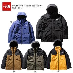 THE NORTH FACE〔ザ・ノースフェイス スキーウェア ジャケット〕<2020>Fourbarrel Triclimate Jacket / NS61904【送料無料】 19-20 NEWモデル