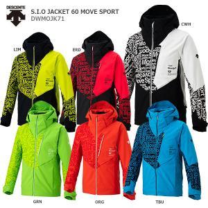 スキー ウェア DESCENTE デサント ジャケット 2020 S.I.O JACKET 60 MOVE SPORT / DWMOJK71 19-20 旧モデル|スキー用品専門タナベスポーツ