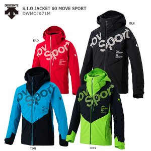 スキー ウェア DESCENTE デサント ジャケット 2020 S.I.O JACKET 60 MOVE SPORT / DWMOJK71M 19-20 旧モデル|スキー用品専門タナベスポーツ