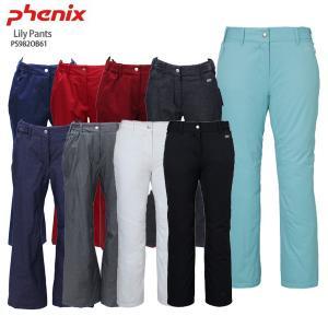 スキー ウェア PHENIX フェニックス レディース パンツ 2020 Lily Pants / PS982OB61 19-20 旧モデル|スキー用品専門タナベスポーツ