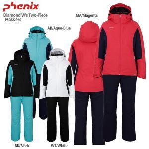 スキー ウェア PHENIX フェニックス レディース 2020 Diamond W's Two-Piece / PS9822P60 19-20 旧モデル|スキー用品専門タナベスポーツ