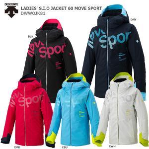 スキー ウェア DESCENTE デサント レディース ジャケット 2020 LADIES' S.I.O JACKET 60 MOVE SPORT / DWWOJK81 19-20 旧モデル|スキー用品専門タナベスポーツ