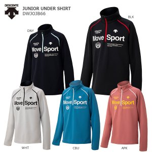 DESCENTE デサント ジュニア アンダーシャツ キッズ ベース 子供用 2020 JUNIOR UNDER SHIRT / DWJOJB66 19-20 旧モデル スキー用品専門タナベスポーツ