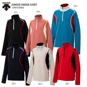 DESCENTE デサント ジュニア アンダーシャツ キッズ ベース 子供用 2020 JUNIOR UNDER SHIRT / DWJOJB68 19-20 旧モデル 〔SAA〕 スキー用品専門タナベスポーツ