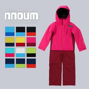 スキーウェア ジュニア キッズ Junior 120cm〜160cm NNOUM ノアム Two-Piece Ski Wear/NN19FTP71J【上下セット ジュニア】 サイズ調節可能 【ne】