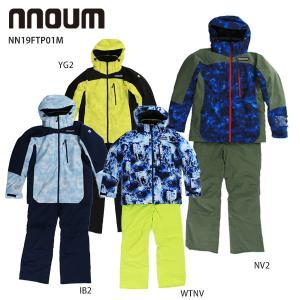 【予約受付中】スキーウェア メンズ MEN 上下セット 大人用 19-20 NNOUM ノアム 2020 NN19FTP01M【上下セット 大人用】 【ne】