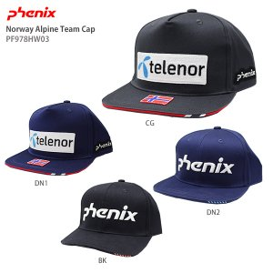PHENIX〔フェニックス キャップ〕<2020>Norway Alpine Team Cap PF978HW03 スキー スノーボード 19-20|スキー用品専門タナベスポーツ