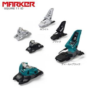 【倍々キャンペーンP5倍】MARKER マーカー ビンディング 2020 SQUIRE 11 ID 送料無料 19-20 NEWモデル