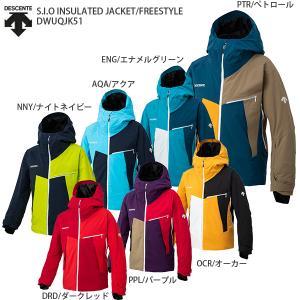 スキー ウェア DESCENTE デサント ジャケット 2021 DWUQJK51 S.I.O INSULATED JACKET/FREESTYLE 20-21 NEWモデル|スキー用品専門タナベスポーツ