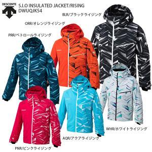 スキー ウェア DESCENTE デサント ジャケット 2021 DWUQJK54 S.I.O INSULATED JACKET/RISING 20-21 NEWモデル|スキー用品専門タナベスポーツ