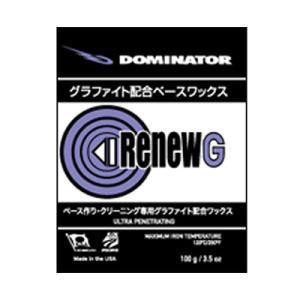 DOMINATOR〔ドミネーターワックス〕 RENEW GRAPHITE 〔100g〕 〔z〕|tanabesp