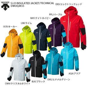 スキー ウェア DESCENTE デサント ジャケット 2021 DWUQJK55 S.I.O INSULATED JACKET/TECHNICAL 20-21 NEWモデル|スキー用品専門タナベスポーツ
